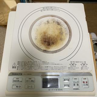 譲 IHコンロ 電磁調理器 ホワイト