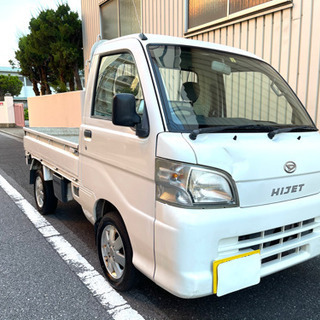 ハイゼットT AT.AC.PS ナビ/TV ETC 車検4…