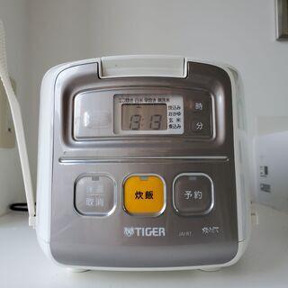 【1人暮らし】TIGER 炊飯器 炊きたて JAI-R1