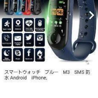 スマートウォッチ(難有り・中国語取説、QRコードから日本語アプリ...