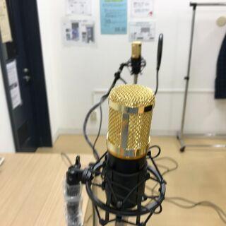 声優ワークショップ  OTTI「オッティ」9月の参加者募集!
