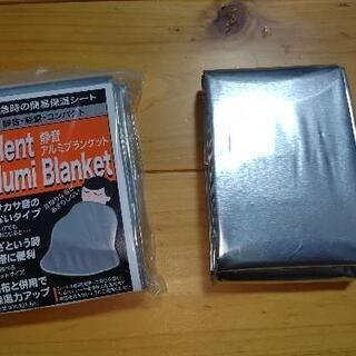 [終了]ウーバーイーツバッグ 未使用品 − 熊本県