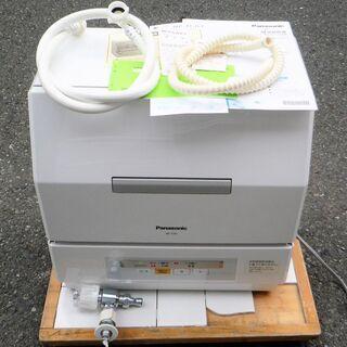 ☆パナソニック Panasonic NP-TCR3 食器洗い乾燥...