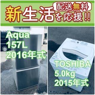 送料無料❗️⭐️赤字覚悟⭐️二度とない限界価格❗️冷蔵庫/洗濯機...