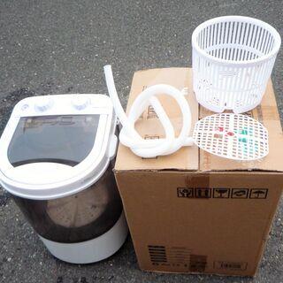 ☆サンコー THANKO SSWMANFM 2.0kg コンパク...