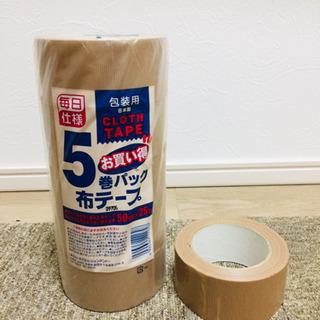 [決まりました❗️]布テープ5巻パック+1巻 ジュンテンドー商品
