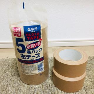 [決まりました❗️]布テープ5巻パックの袋に入った4巻+2巻 ジ...