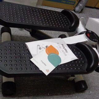 【大阪市北区】フィットネス用品ステッパー1週間も使っていません