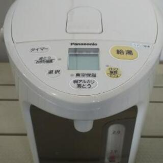☆パナソニック3L電気ポット☆
