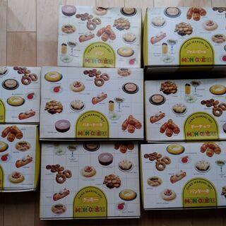 千趣会 ケーキ・メイキングセット (8セット・未使用・一部欠品有り)の画像