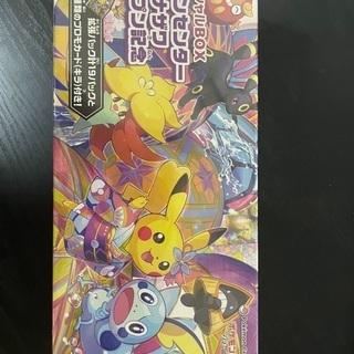 【ネット決済】ポケモンカード スペシャルBOX ポケモンセンター...