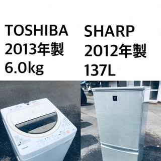 ★🌟送料・設置無料★赤字覚悟!激安2点セット◼️冷蔵庫・洗濯機✨