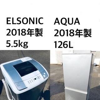 ★送料・設置無料★2018年製✨家電セット 冷蔵庫・洗濯機 2点セット