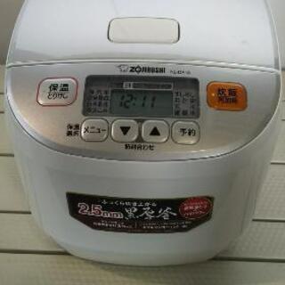 ☆2019年製 象印マイコン炊飯ジャー 1升炊き☆