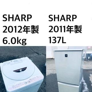 ★送料・設置無料★処分セール!超激安◼️冷蔵庫・洗濯機 2点セット✨