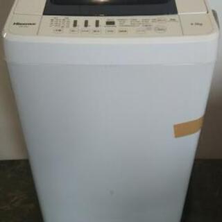 ☆4.5kgハイセンス全自動洗濯機2018年製☆