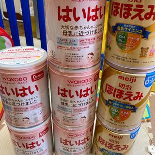 空缶 ミルク缶 5缶