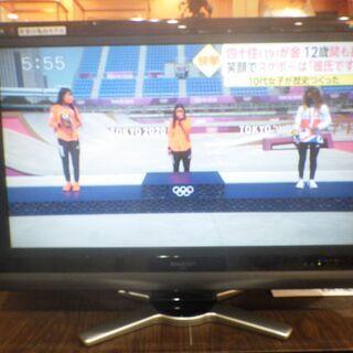 【ネット決済】SHARP 世界の亀山モデル 液晶カラーテレビ 3...