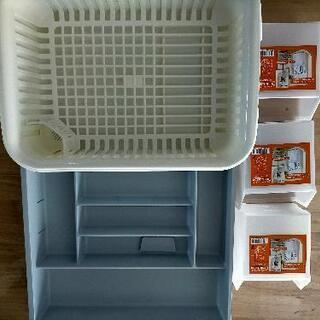 収納ボックス+カトラリー入れ+かご
