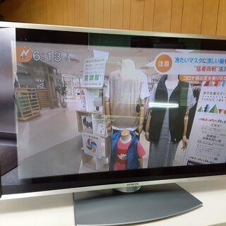 プラズマ 37型テレビ 日立 HITACHI Wooo W37P...