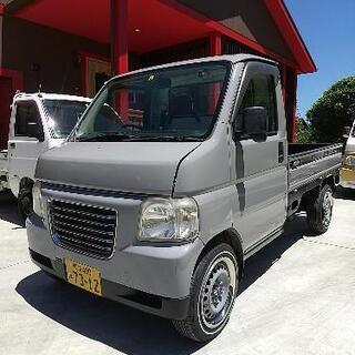 【ネット決済】ホンダアクティトラック