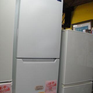ヤマダ電機 2ドア冷凍冷蔵庫 YRZ-C12G2 117L 下段...