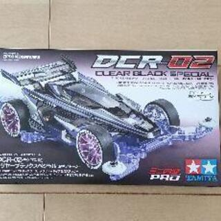 タミヤ ミニ四駆 DCR-2 限定品