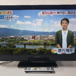 ★Panasonic★VIERA★32インチ 液晶テレビ TH-...