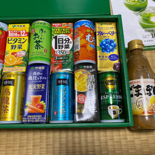 【新品未開封】飲料・調味料