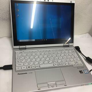 【ネット決済・配送可】快速PC ノートパソコン Panasoni...