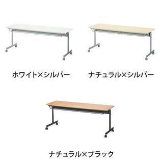 会議用テーブル フォールディングテーブル中棚付き キャスタ…