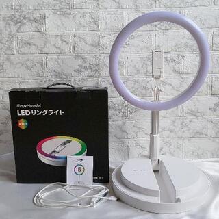 『ほぼ未使用』卓上LEDライト