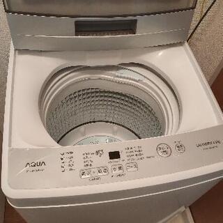 2021年製洗濯機4.5キロ