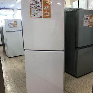冷蔵庫 探すなら「リサイクルR」❕2ドア冷蔵庫❕ゆったり 冷凍室...