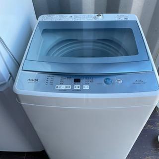 No.986 AQUA 5kg洗濯機 2018年製 🚚近隣配送無料🚚
