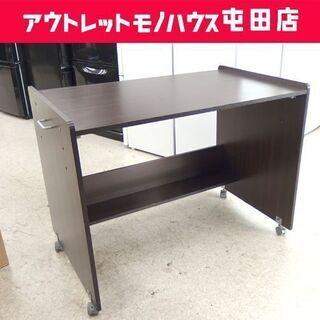 キャスター付きデスク 幅93.5cm 簡易デスク こげ茶 机 つ...