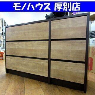 中村敬木工 ローチェスト 幅118×奥37×高75cm ブラウン...