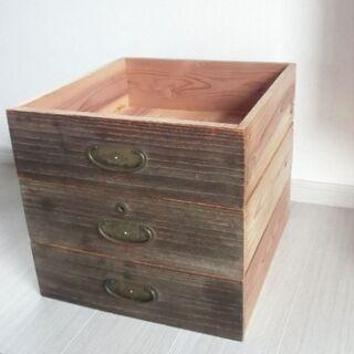 ◆「木製 引き出し」だけです 3個 無料◆