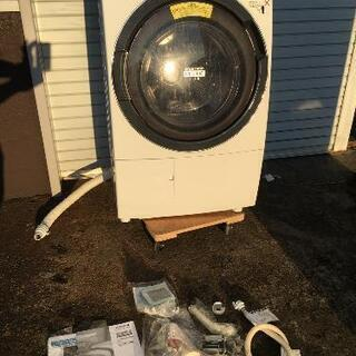 HITACHI日立 ドラム式洗濯乾燥機 BD-SG100BL 2...