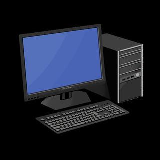 パソコンの廃棄・データ消去格安