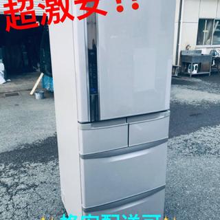 ET456番⭐️日立ノンフロン冷凍冷蔵庫⭐️