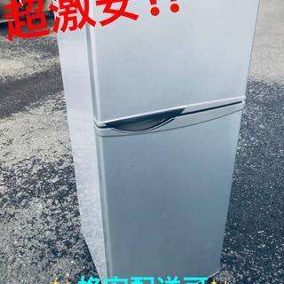 ET457番⭐️SHARPノンフロン冷凍冷蔵庫⭐️