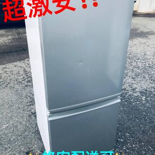 ET458番⭐️SHARPノンフロン冷凍冷蔵庫⭐️