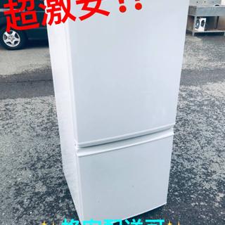 ET459番⭐️SHARPノンフロン冷凍冷蔵庫⭐️