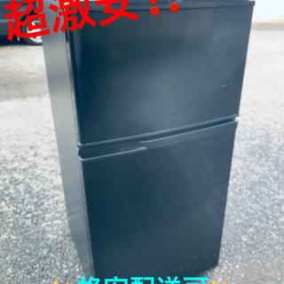 ET460番⭐️ハイアール冷凍冷蔵庫⭐️