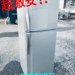 ET461番⭐️SHARPノンフロン冷凍冷蔵庫⭐️の画像