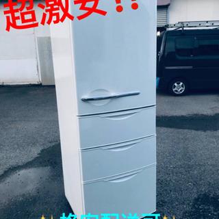 ET463番⭐️ 355L⭐️AQUAノンフロン冷凍冷蔵庫…