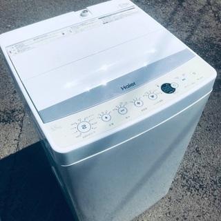 ♦️EJ424番Haier全自動電気洗濯機 【2016年製】