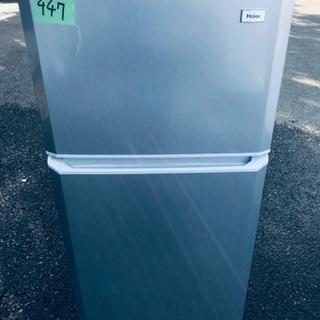 447番 Haier✨冷凍冷蔵庫✨JR-N106H‼️