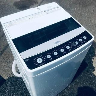 ♦️️ EJ428番Haier全自動電気洗濯機 【2019年製】